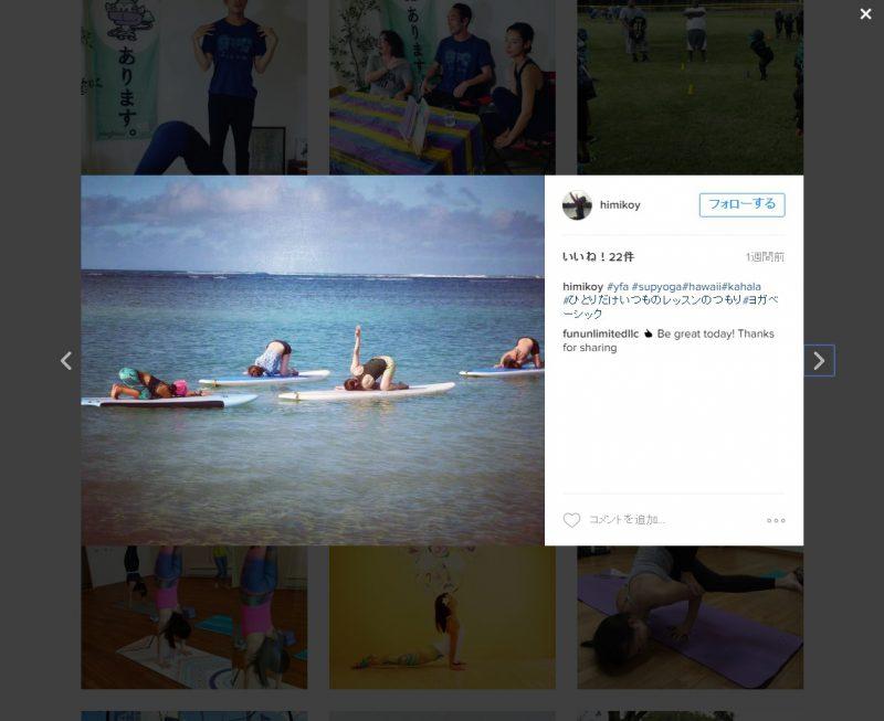 fireshot-capture-037-yfa-%e2%80%a2-instagram%e5%86%99%e7%9c%9f%e3%81%a8%e5%8b%95%e7%94%bb-https___www-instagram-com_p_bkbbzk8a64k__taggedyfa
