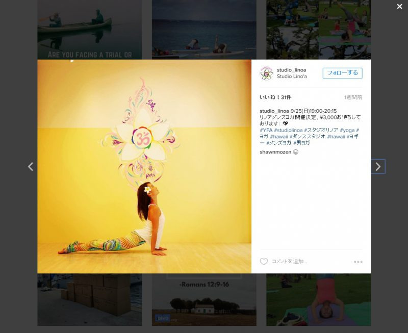 fireshot-capture-034-yfa-%e2%80%a2-instagram%e5%86%99%e7%9c%9f%e3%81%a8%e5%8b%95%e7%94%bb-https___www-instagram-com_p_bka4qctgieh__taggedyfa